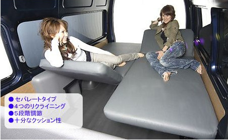 フロントリクライニングベッドキットハイエース200系(スーパーロングバンDXワイド用)【代引き不可】