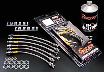 GANLOCKブレーキホースセリカ型式E-ST205 用
