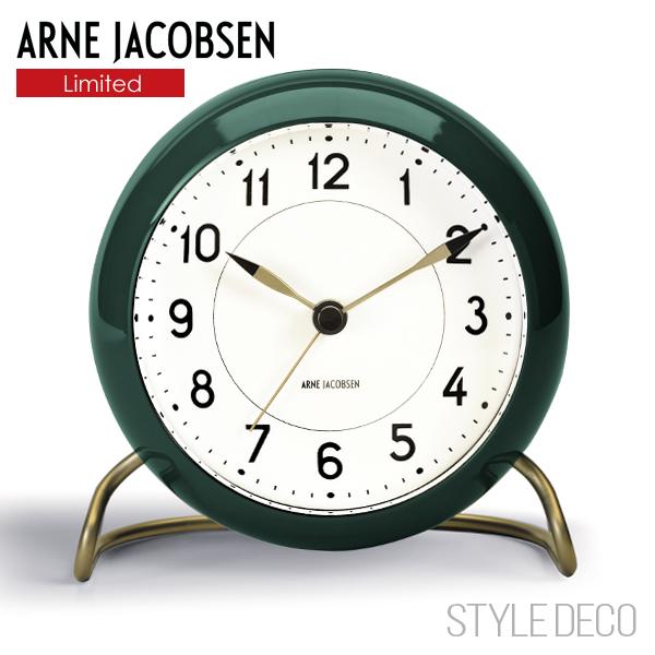 【限定カラー復活】【送料無料】ARNE JACOBSEN アルネ・ヤコブセンSTATION テーブルクロック (グリーン)ヤコブセン 限定 カラー 置時計 インテリア ステーション 新生活 一人暮らし 入学祝い