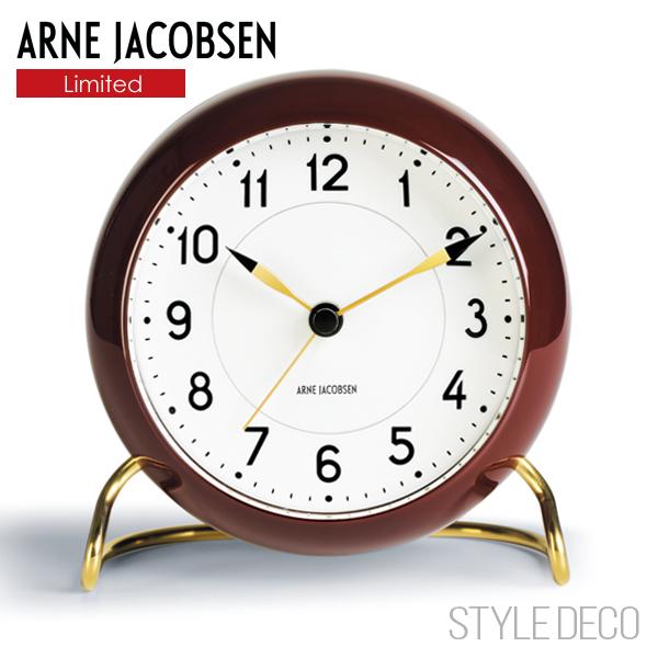 【限定カラー復活】【送料無料】ARNE JACOBSEN アルネ・ヤコブセンSTATION テーブルクロック (バーガンディ)ヤコブセン 限定 カラー 置時計 インテリア ステーション 新生活 一人暮らし 入学祝い