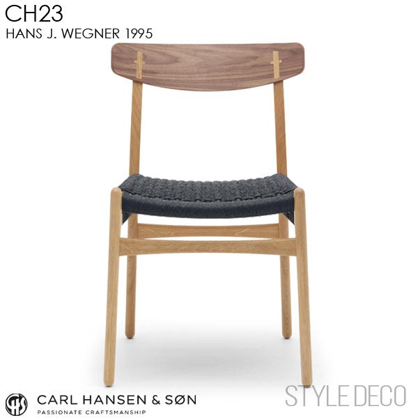 【正規取扱販売店】CH23 オーク/ウォールナット (オイル仕上)座面:ブラックペーパーコードフレーム:オーク 背:ウォールナットカバーキャップ:オークまたはウォールナットサイズ:W50.3×D50.3×H78.6・SH44.5cm