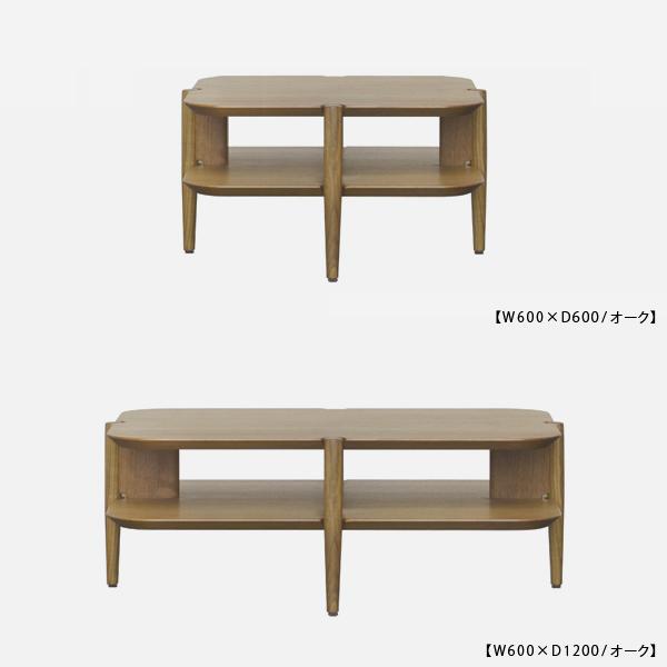 コチ リビンググテーブル オーク(オイル仕上げ)Cochi Living Table OAKサイズ:W600×D600×H330mmサイズ:W600×D1200×H330mmサイズ:W900×D900×H330mmサイズ:W350×D1200×H330mm