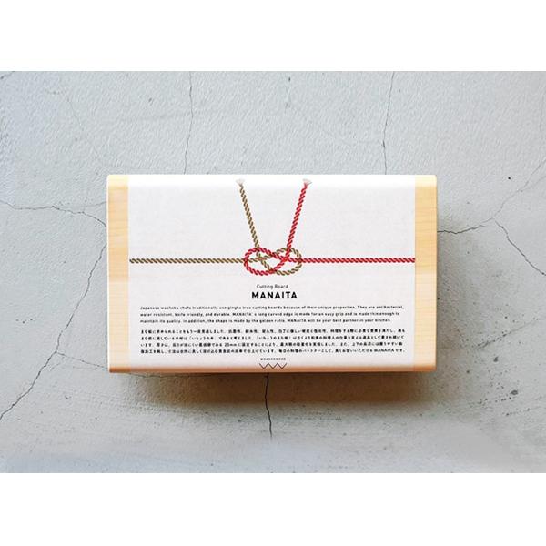 WONDERWOOD(ワンダーウッド)MANAITA Sサイズ 化粧箱入りサイズ:約W300×D180×H25mm箱サイズ:約W310×D190×H34mmカッティングボード いちょう 母の日 まな板 いちょう フルーツ 薬味 ギフト Sサイズ 母の日, BESSHO:008aa444 --- officewill.xsrv.jp