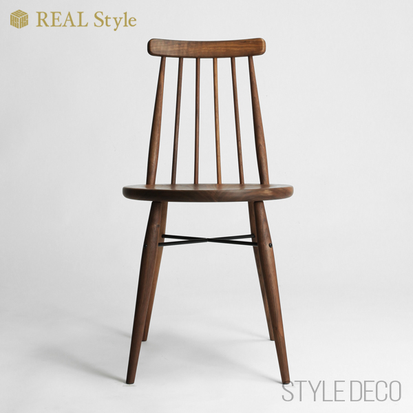 Chair wooden domestic dining chair Windsor chair chair Hida Takayama picket  chair (walnut innocent materials oil finish) size: W41 X D47 X H77  9