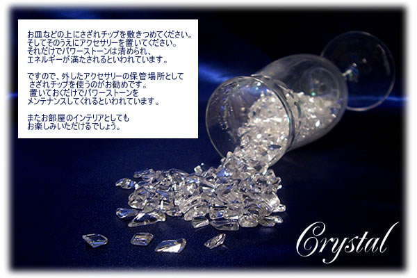 It is pebble nature stone power - strike - ンパワ - strike - ン for the purification of 200 g of power - strike - ンパワーストーン purification さざれ crystal power stone nature stone crystal さざれ bracelet strap from Himalayas from Arkansas