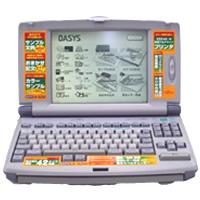 ワープロ オアシス OASYS LX-S5000 富士通