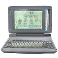 WD-Xシリーズ最後の機種 WD-X800後継機 ワープロ シャープ 書院 WDX870 現金特価 国内正規品 WD-X870