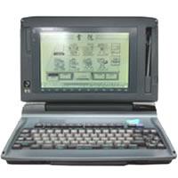 ワープロ シャープ 書院 WDX800(WD-X800)