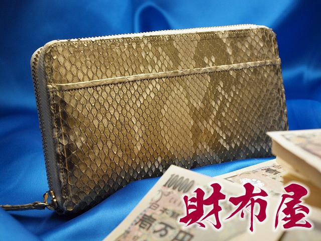 brand new 964bf 9e89c 金運アップ・開運財布専門店 「財布屋」 日本の財布職人が作る ...
