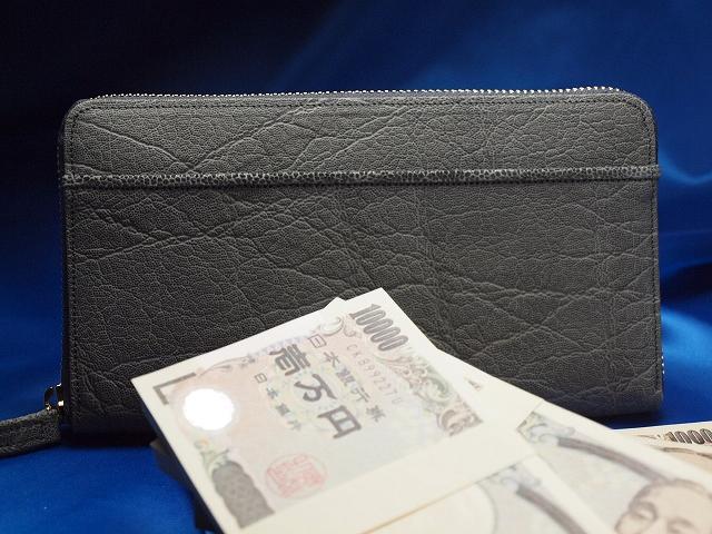 金運アップ・開運財布専門店 「財布屋」 日本の財布職人が作る開運の財布 年収1000万の夢をかなえるゾウ 財布の王様