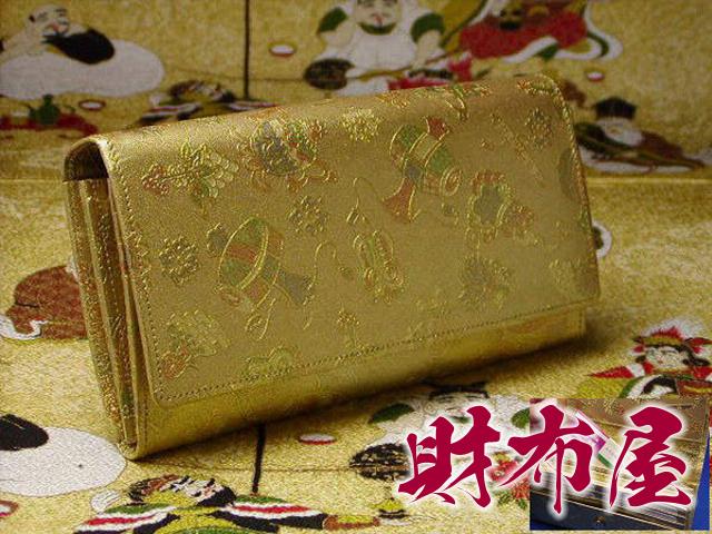 金運アップ・開運財布専門店 「財布屋」 日本の財布職人が作る開運の財布 金「宝づくし」 多機能財布