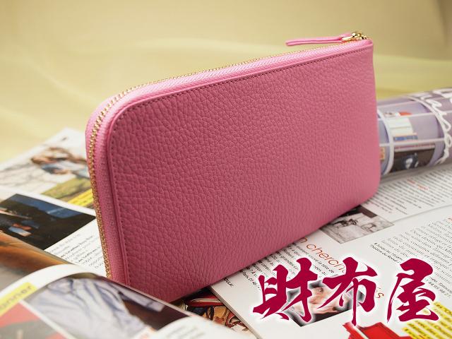 棚から牡丹餅 ピンクの財布は開運力に即効性がございます 持った瞬間に 新品 送料無料 開運した人が続出しています 金運アップ シンプル開運財布ピンクのレジさっと 財布屋 開運財布専門店 日本の財布職人が作る開運の財布 本物