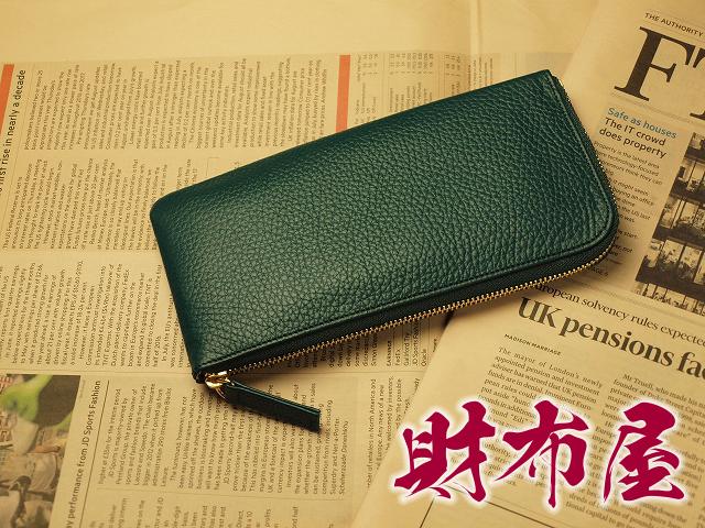 内装開運ゴールドはお金を引き寄せると言われています 《週末限定タイムセール》 使いやすい財布ならこれ 金運アップ スーパーセール 開運財布専門店 レジさっと 緑の開運財布 財布屋 日本の財布職人が作る開運の財布