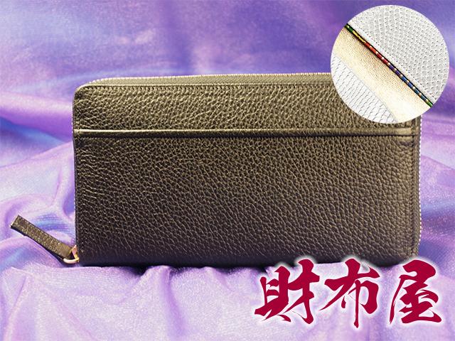 [七福財布]七色付き財布の王様