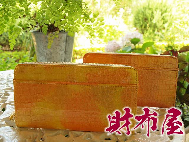 金運アップ・開運財布専門店 「財布屋」 日本の財布職人が作る開運の財布 幸せの貯まる財布 財布の王様