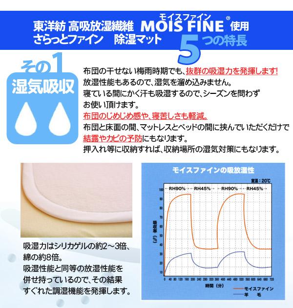센서 및 습기 제거 매트 습기 흡수 제 700 초 강력 수 분 타입 더블 사이즈 10P13oct13_b fs04gm