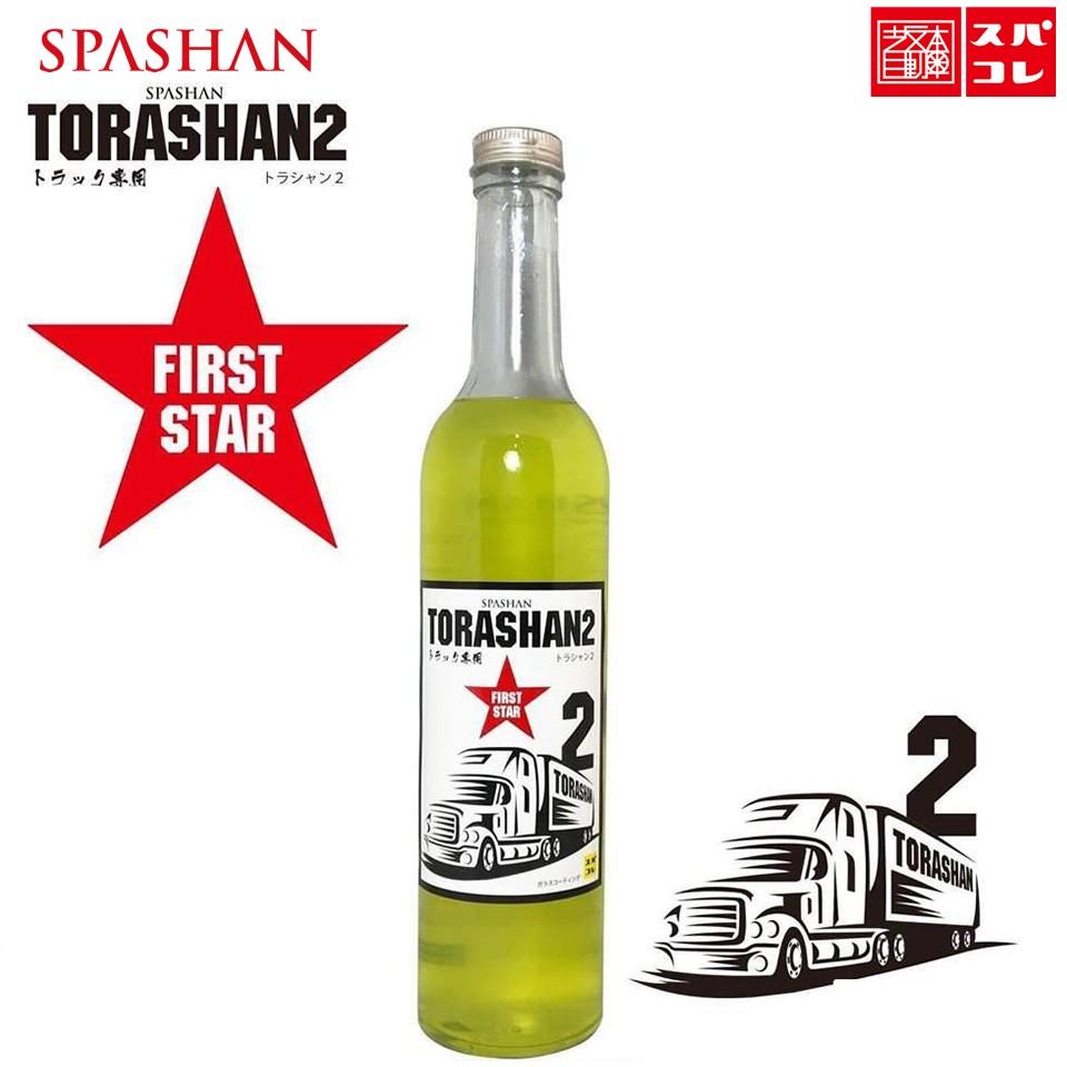SPASHAN トラシャン2 TORASHAN2 スパシャン 5☆好評 防汚 疎水性ガラスコーティング剤 引出物