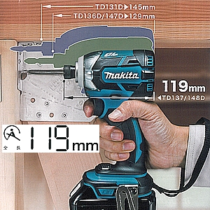 Makita TD148DZ series 18 V battery-powered proof drop dust brushless impact driver APT (APT) body only available in 5 colors