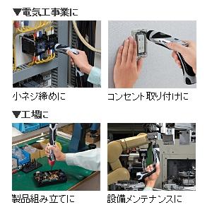 松下EZ7410LA2ST-1 3.6V充电式笔训练司机安排衣领:黑(EZ7410LA2ST1)