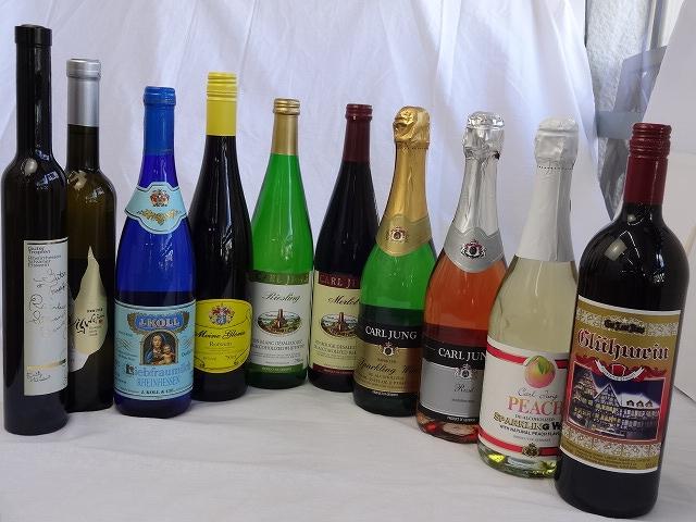 ドイツワイン&ドイツノンアルコールワインスペシャル10本セット750ml×7本 500ml 375ml 1000ml
