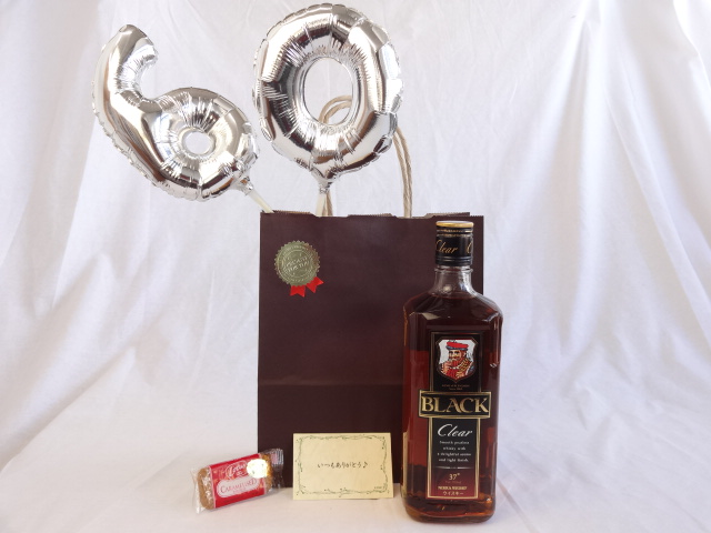 還暦シルバーバルーン60贈り物セット  ウイスキー ブラックニッカ クリア 37゜700ml  ニッカウヰスキー(東京都) メッセージカード付