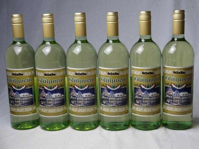 ドイツホット白ワイン8本セット ゲートロイトハウス グリューワイン 1000ml×8本