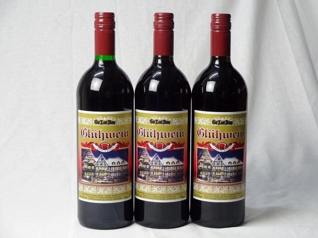 ドイツホット赤ワイン8本セット ゲートロイトハウス グリューワイン 1000ml×8本