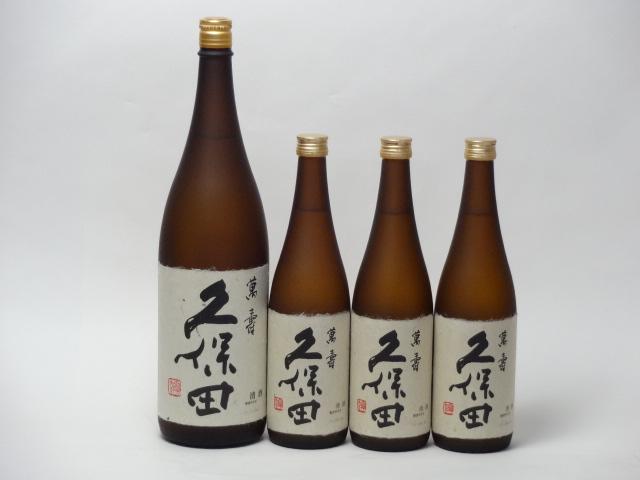 久保田4本セット 朝日酒造 久保田(萬寿1800×1本 萬寿720×3本)