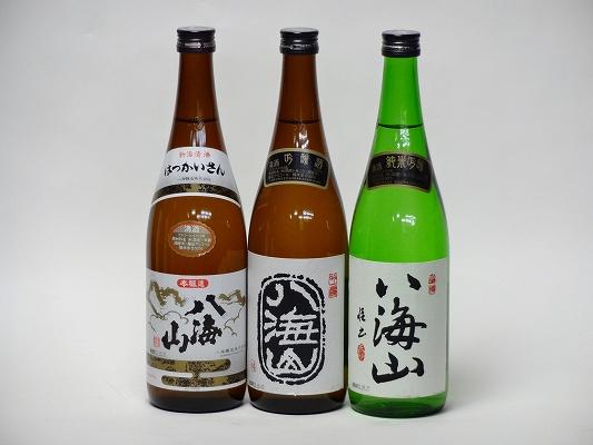 八海山スペシャル3本セット(純米吟醸酒 吟醸酒 本醸造)720ml×3本