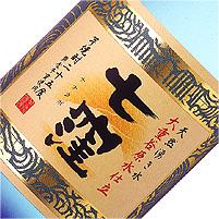 鹿儿岛 7 久保田东仍然红薯烧酒 720 毫升 25 度