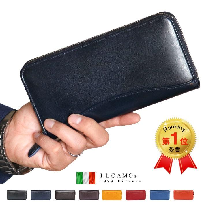 牛革の最高峰イタリアンレザーを贅沢に使用した長財布 YKKファスナーなど細部にこだわった作りが魅力 自分使いはもちろん 大切な人へのプレゼントにも イタリア伝統革ベジタブルタンニンレザーを使ったキレイ色財布 プレゼントにも 財布 メンズ レディース 男女兼用 品質検査済 長財布 イタリアンレザー ラウンドジップ 本革 婦人財布 ラウンドファスナー イタリア革 紳士財布 牛革 革財布 金運財布 新入荷 流行