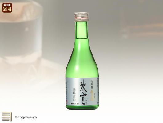 セール 登場から人気沸騰 二木酒造 大吟醸生酒 氷室 ついに再販開始 要冷蔵 300ml