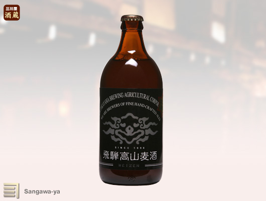 割り引き 飛騨高山 高山麦酒 ヴァイツェン 今季も再入荷 要冷蔵 瓶500ml