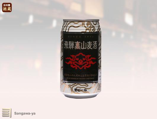 飛騨高山 高山麦酒 ペールエール 要冷蔵 缶350ml オープニング 大放出セール 希少