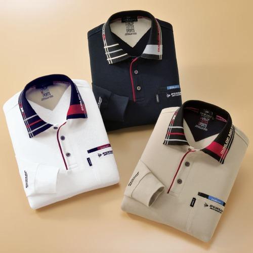 フレンドリー ダンロップ・モータースポーツ 大人の定番ポロシャツ 957374 1セット(3枚:3色×各1枚)
