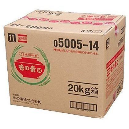 2020年新作 味の素 S 20kg, BEE SPORTS 9ba5e4cd