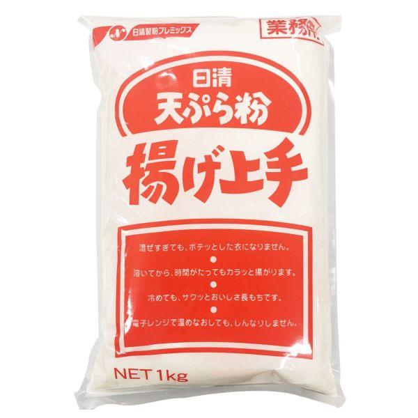 日清 天ぷら粉 揚げ上手 1kg