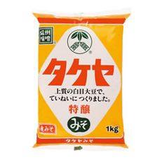 1袋からの販売です タケヤみそ 永遠の定番 特醸みそ みそ汁 営業 1kg