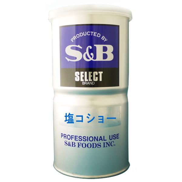S&B エスビー 塩コショー 缶450g