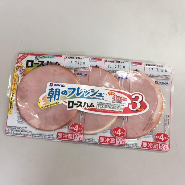 使いきりパック 伊藤ハム 送料無料限定セール中 朝のフレッシュ 4枚入3パック ロースハム 日本
