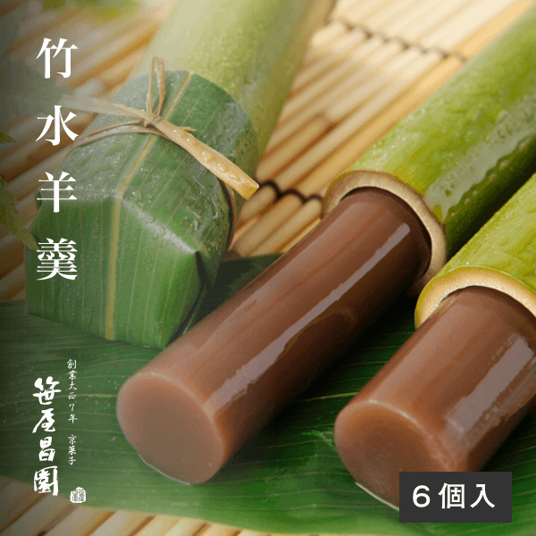 夏のお土産!見た目も上品な冷たい和菓子のおすすめは?