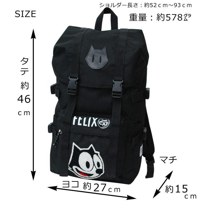 FELIX nylon mountain rucksack backpack Felix cat cat CAT anime sentence embroidery pattern ladies men's unisex travel school trips gift gift gift preschool power school