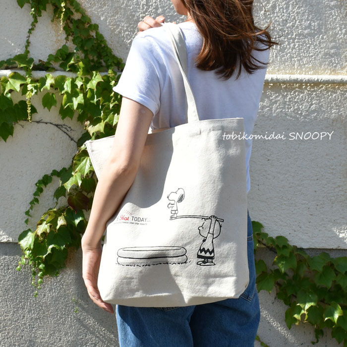 Snoopy canvas tote bag Lady s men SNOOPY PEANUTS nature material kids Eco  bag school high school student casual female office worker canvas gift  present ... 59ede5ebc9a86