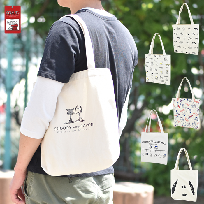 ffb3c48b6e91 SNOOPY Snoopy canvas tote bag Lady's men SNOOPY PEANUTS nature material  kids Eco bag school high school student casual canvas gift present present  ...