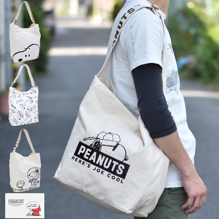 SNOOPY Snoopy canvas shoulder bag Lady s men SNOOPY PEANUTS nature material  kids Eco bag school high school student casual female office worker canvas  gift ... fefb26a2e1a36