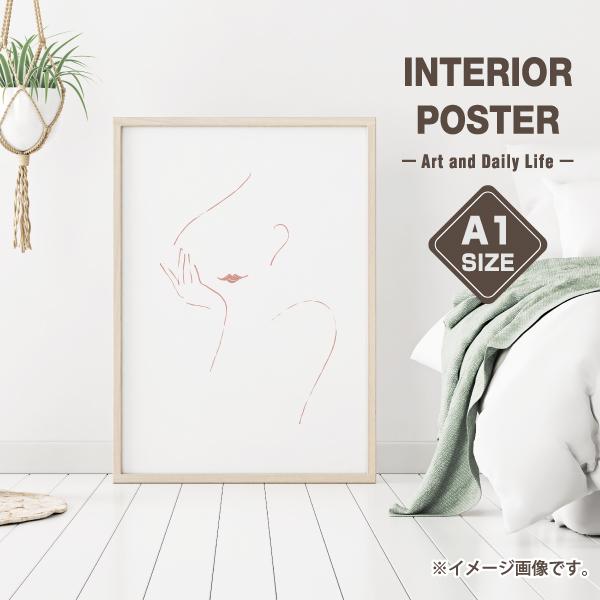日本メーカー新品 \北欧風 インテリア アート ポスター ワンランクおしゃれな部屋に 新築祝い 引越し祝いのプレゼントにも lips イラスト A1サイズ 大きい 北欧 玄関 おしゃれ おうち時間 雑貨 一人暮らし 数量は多