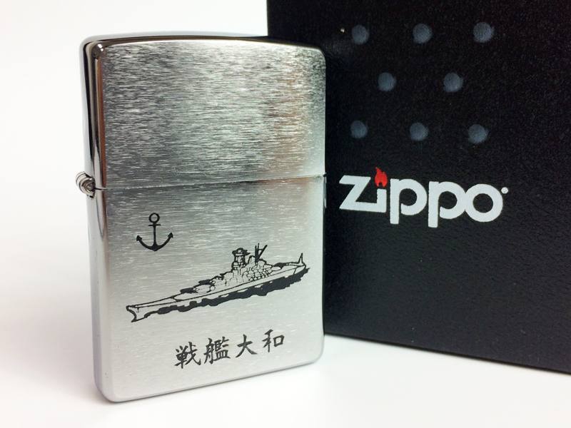 ZIPPO(戦艦大和Type1)【戦艦大和グッズ】YAMATO ジッポ ジッポー Zippo ライター ジッポライター プレゼント ギフト