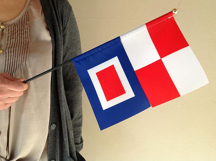 ミニフラッグ 国際信号旗UW旗 国際信号旗グッズ 好評 シグナルフラッグ 評判 2WAY 旗 吸盤 ポール