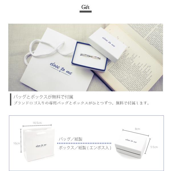ペアリング/メッセージライン/ブランド専用BOX・バッグ付き/closetome