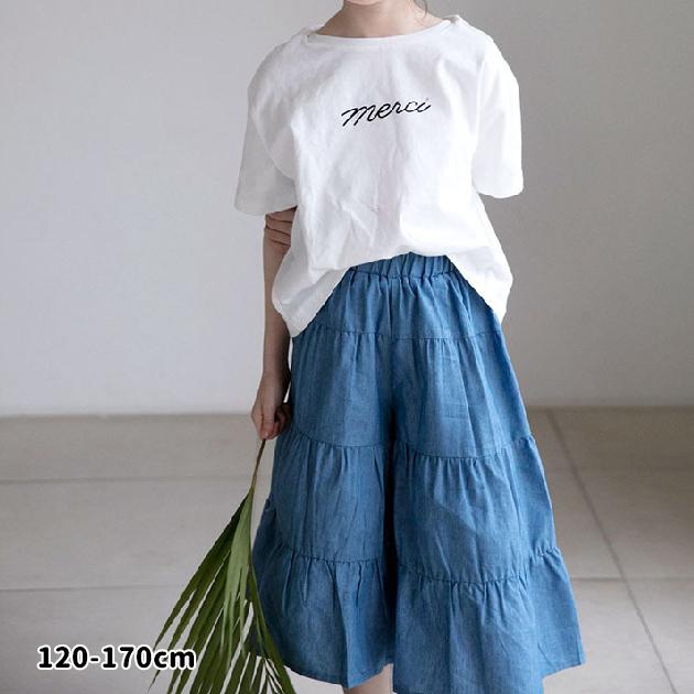 親子リンク 親子ペアルック Tシャツ ワイドパンツ2点セット 120 170cm 150 130 中古 直送商品 160 140
